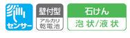 サラヤ株式会社 ノータッチ式ディスペンサーUD-8600S-PHJ [41932] シャボネットユ・ムP-5 泡状 600ml [41942] セット