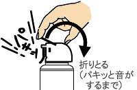 アース製薬 シロアリアース