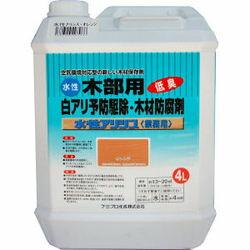 水性アリシス シロアリ退治 木材保存剤配合