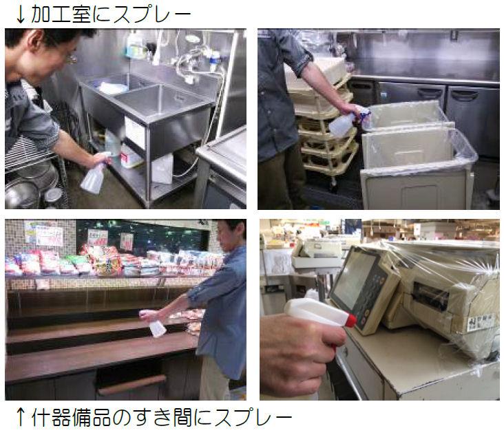 株式会社トパック スーパーアフピリン忌避剤 (小動物忌避用)