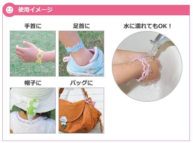大日本除虫菊株式会社 虫よけ香リング[カオリング] ブレスレットタイプ