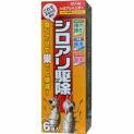イカリ消毒 シロアリハンター 6個入 白蟻駆除用