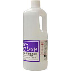 尿石除去剤 マイルドアシッド