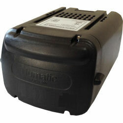 NBV190専用交換バッテリー