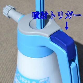洗車 泡 洗車用品 洗剤 フォームガン