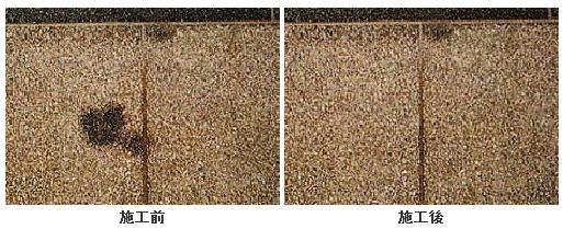 ミヤキ オリーブ 石材用油除去剤