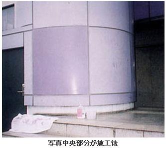 ミヤキ Fコート フッ素樹脂系 洗浄コーティング剤