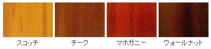 ミヤキ ランバーガード外部用 木材専用保護塗料