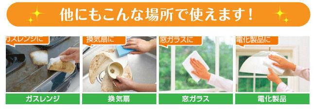 株式会社UYEKスーパーオレンジ 泡タイプ業務用 1.8L