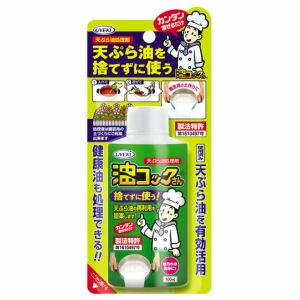 UYEKI(ウエキ) 天ぷら油処理剤 油コックさん