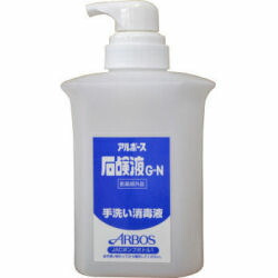 アルボース石鹸液G-N用容器