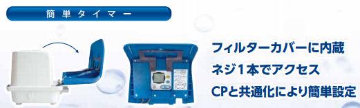 テクノ高槻 ハイブロー DUO 浄化槽用ブロア エアーポンプ ブロワ [中型エアーポンプ]