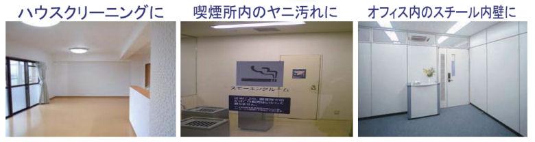 株式会社TOSHO コスケム インドアアマドーレ