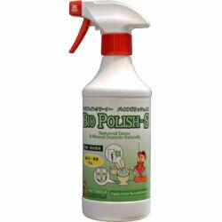 水垢付着防止剤