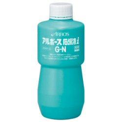 薬用石鹸 アルボース石鹸液G-N