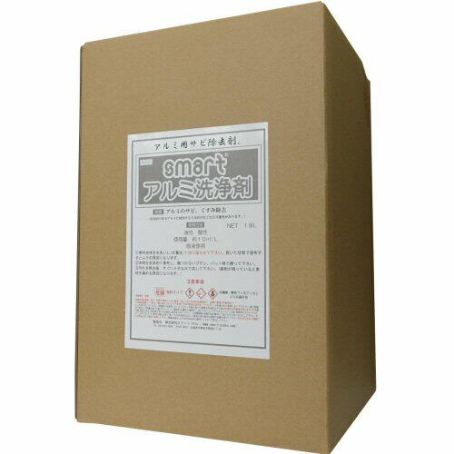 スマート アルミ洗浄剤 18L