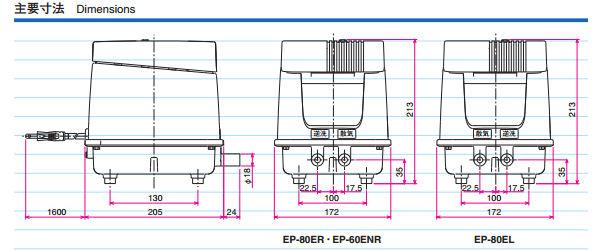 安永エアポンプ 浄化槽用エアーポンプ ブロワ
