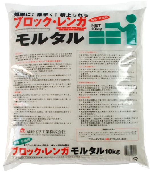ブロックレンガモルタル 10kg×2袋