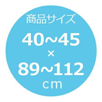 クラフトシリーズ クラフトホリック 抱き枕 アクセント クラフト Lサイズ IW4704