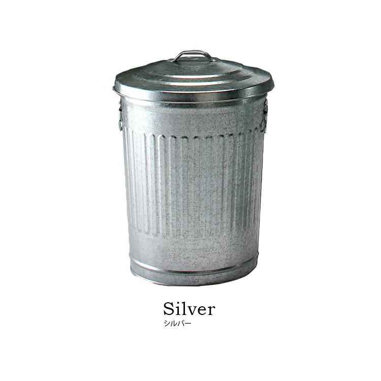 SILVER ブリキダストビン40L G6172