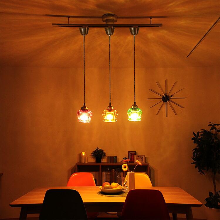 ガラス 1灯 ペンダント クローネ krone ライティングレールを使って彩りをプラス