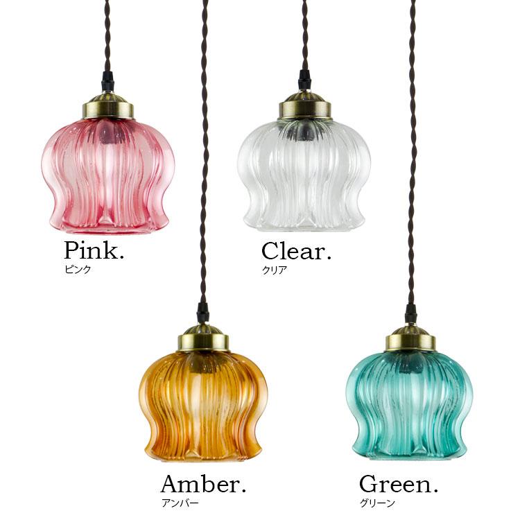 ガラス 1灯 ペンダント クローネ krone カラー