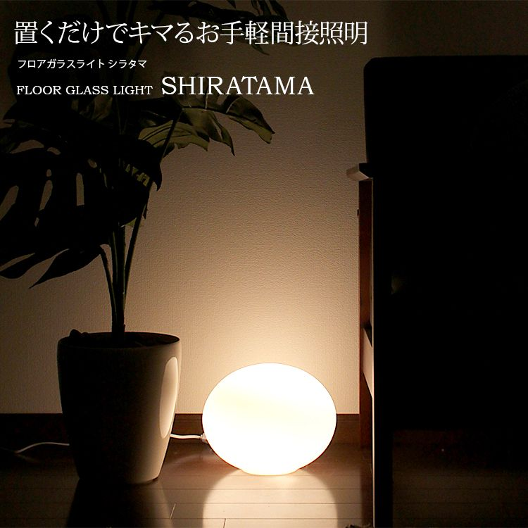 SHIRATAMA(シラタマ) BBF-025