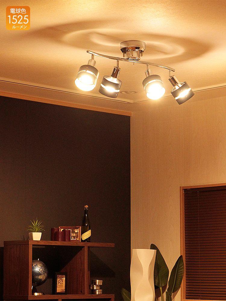 Beaubelle(ボーベル) オリジナル BELLED(ベルド) LED電球 led-032