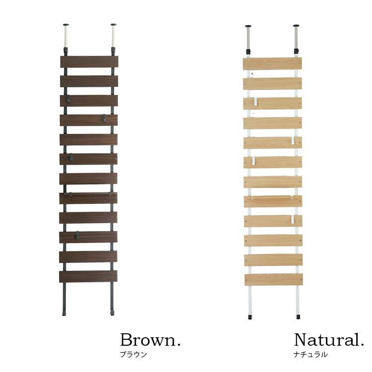木製突っ張り飾り棚 45cm幅 カラー