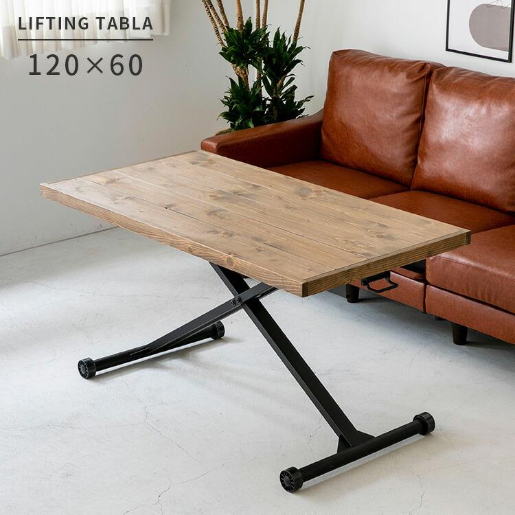 リフティングテーブル「BREATH(ブレス)」の画像。おしゃれなガス圧式の昇降式テーブルで無段階高さ調節
