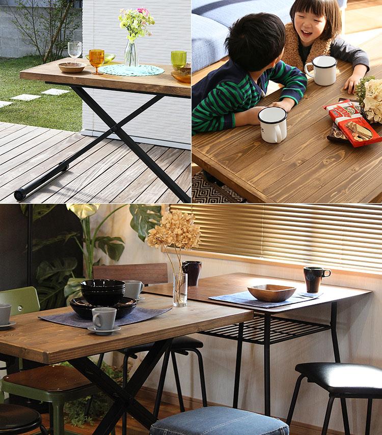 パイン材 天然木 昇降テーブル