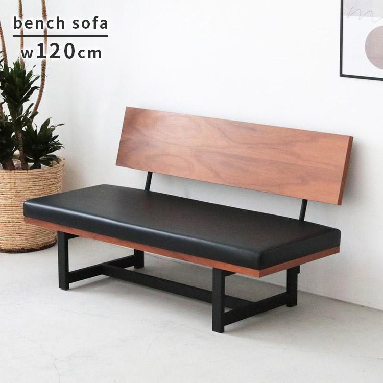 2人掛けソファ「LOQUAX(ロカス)」の画像。当店ソファ・座椅子ランキング4位獲得!