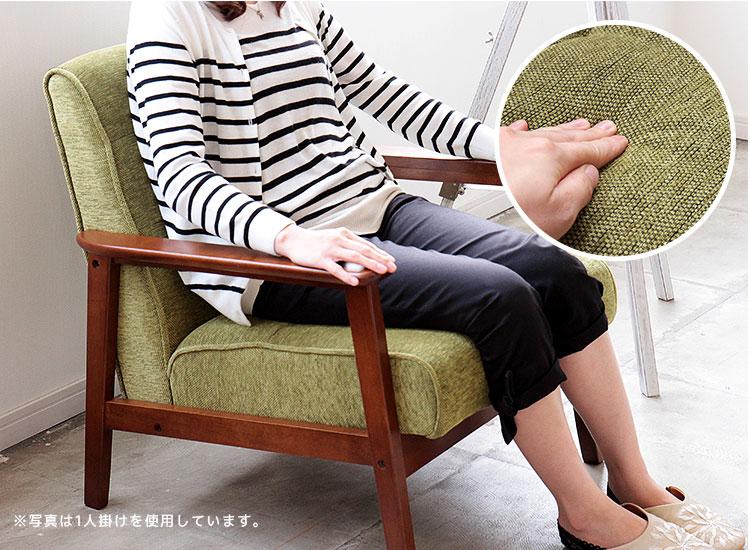 レトロスタイルのソファ フレンズ 2人掛け 適度な硬さで疲れにくい