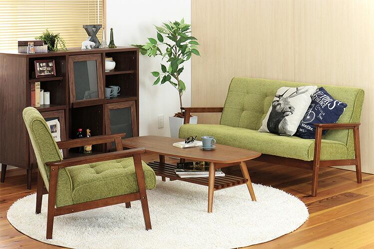 レトロスタイルのソファ フレンズ 2人掛け 室内イメージ 一人がけと一緒に