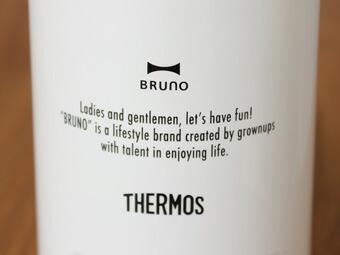 BRUNO アルファベットタンブラー 350ml ステンレスマグボトル BHK017