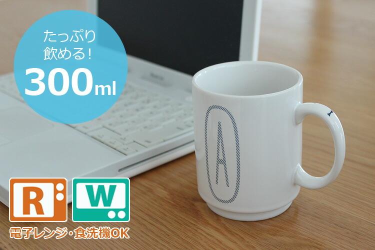 BRUNO アルファベットマグ マグカップ BHK018