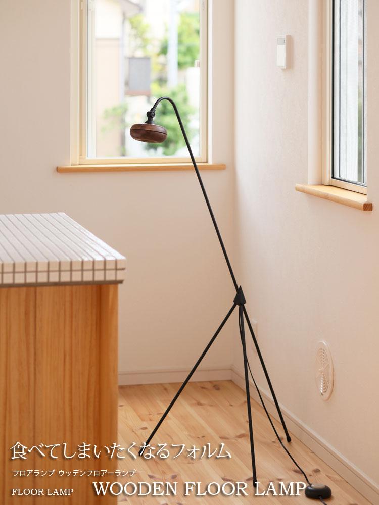 1 anoter garden wooden wooden floorlamp mozeypictures Image collections