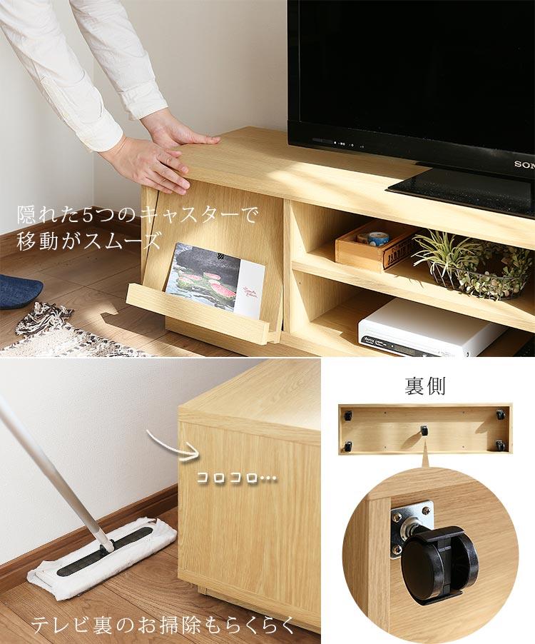 キャスターで移動らくらく テレビボード デルタ DELTA ヒミツの嬉しい機能あり!