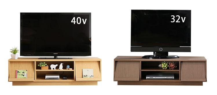 キャスターで移動らくらく テレビボード デルタ DELTA 完成品 テレビサイズで比較