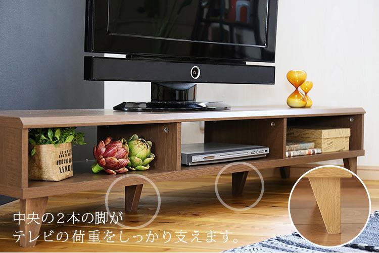 オープンタイプのシンプルテレビボード デルタ DELTA 6本の脚がしっかり支えます