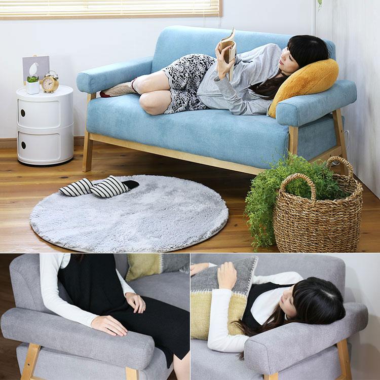 北欧風ソファ 二人掛け ココン cocon アーム部分までファブリックを贅沢に使用