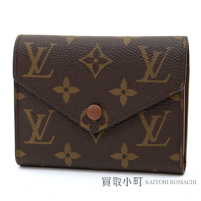 b196d8c7c Lv Victorine Wallet Price Euro | Stanford Center for Opportunity ...
