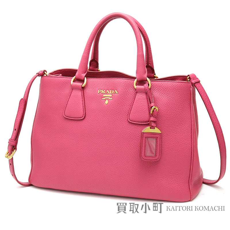 Prada tote bag pink grain calf-leather metal logo galleria bag 2WAY  shoulder bag BN2579 VIT.DAINO GALLERIA TOTE BAG 65082b407f002