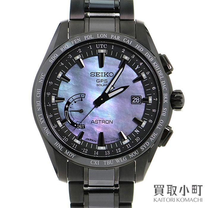 KAITORIKOMACHI: Watch SBXB091 8X22-0AF0-2 ASTRON 8X Series