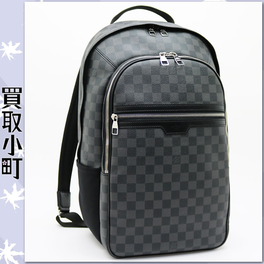 kaitorikomachi rakuten global market louis vuitton n58024 michael damier graphite backpack. Black Bedroom Furniture Sets. Home Design Ideas