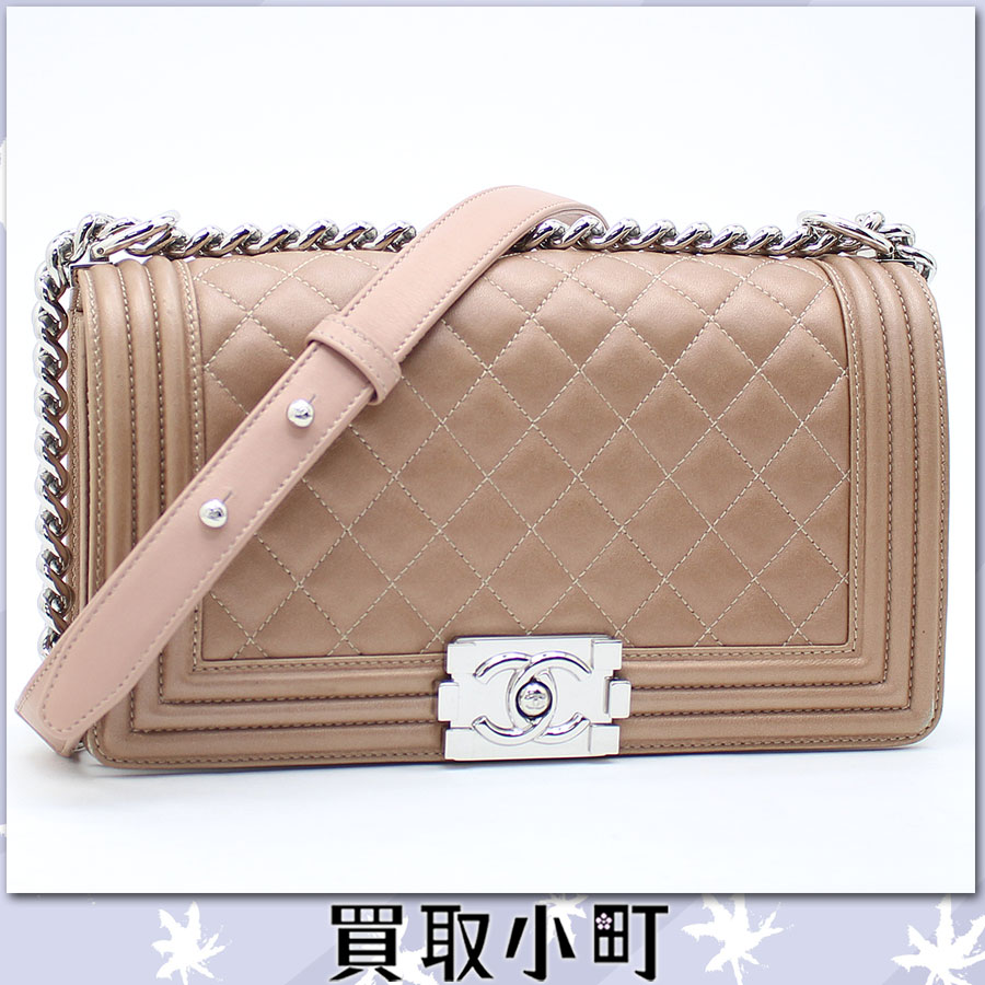 5b190e3e5b83 Chanel Large Boy Flap Bag A67086 | Stanford Center for Opportunity ...