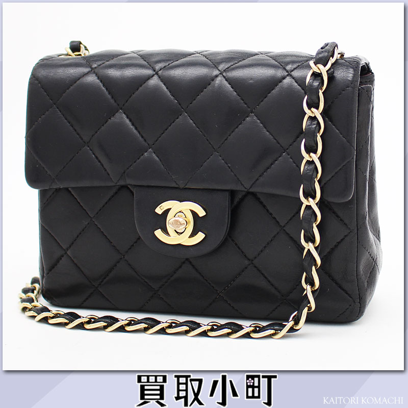 52c75f9ed3a784 Chanel Mini Classic Flap Bag A01115 Black | Stanford Center for ...