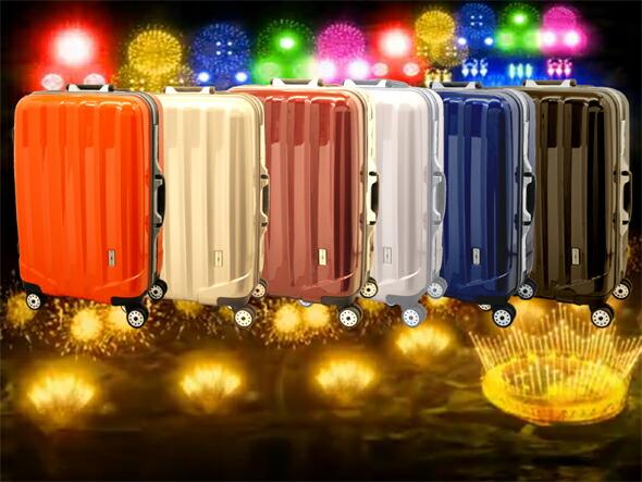 スーツケース アルミ合金フレーム