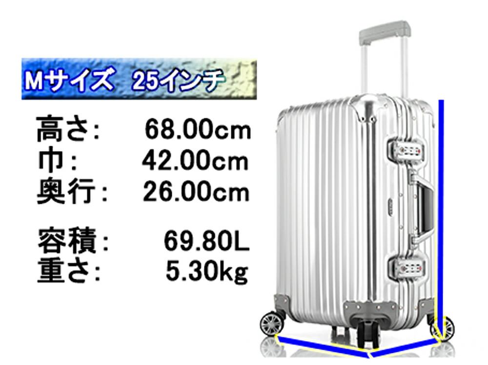 top17 スーツケース キャリーケース キャリーバッグ M Mサイズ アルミ フレーム LEGEND WALKER 中型【アウトレット】※リモワ ではありません(SUITCASE)