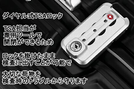 top11 スーツケース キャリーケース キャリーバッグ M Mサイズ アルミ フレーム LEGEND WALKER 中型【アウトレット】※リモワ ではありません(SUITCASE)